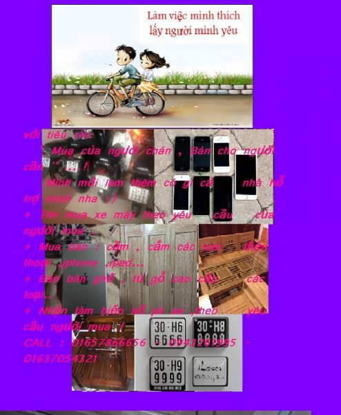 post-18111-0-77641100-1452077128_thumb.j